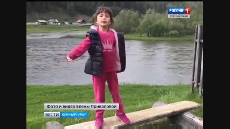 Первоклассница из Сатки станет моделью Дома Юдашкина