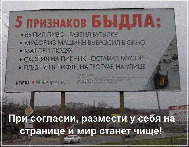 ФСБ планирует вывод своих сотрудников из Донбасса в Крым, - СБУ - Цензор.НЕТ 5289