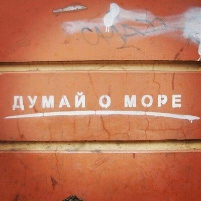 Анна Иванова, 14 октября , Смоленск, id163160411