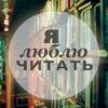 Библиотека-филиал №2 г.Губкин