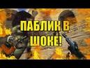 COUNTER STRIKE 1 6 НАРЕЗКА ОТ WARNING 24 ЭНЕРГО ПАБЛИК 18 ✔