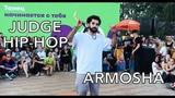 Электронный берег 2018 - Dance Battle by FDC - Judge Armosha