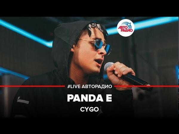 CYGO Panda Е LIVE Авторадио