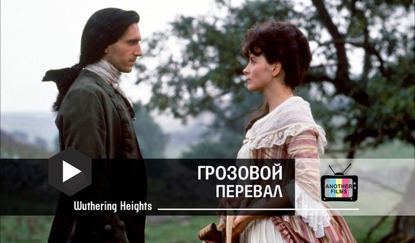 wuthering heights and the irrational Start studying wuthering heights quotes learn vocabulary, terms, and more with flashcards, games, and other study tools.