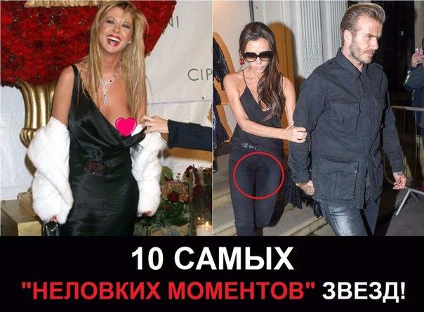 10 самых впечатляющих