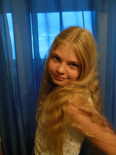 Юлиана Молодецкая, 17 сентября 1999, Екатеринбург, id155198824