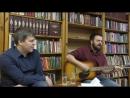 4 01 2018 г Поэтическая встреча с Н Дегтеревым и Г Шуваловым ч 1