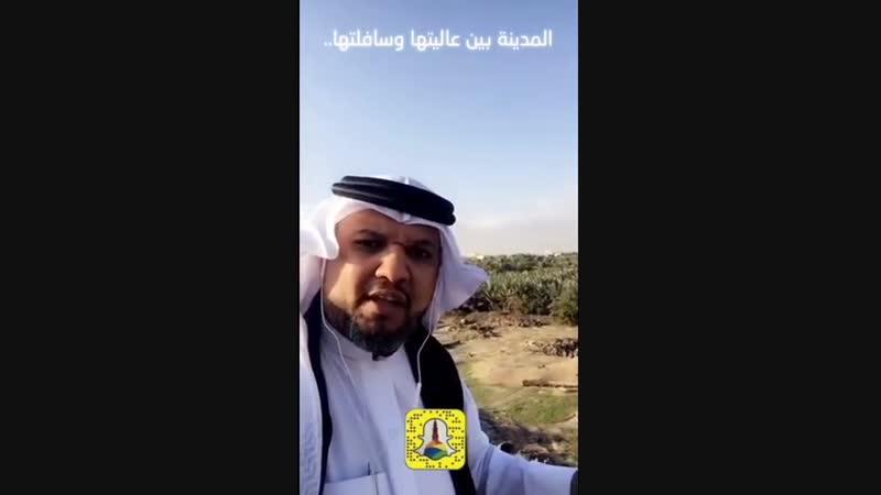 عالية المدينة المنورة وسافلتها مع الأستاذ فؤاد المغامسي