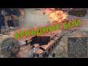 Аркадные бои War Thunder Все о режиме плюсы и минусы