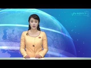 《평화통일의 주체인 로동자들에게 호소》 -남조선민중당 4대제안 발표- 외 1건