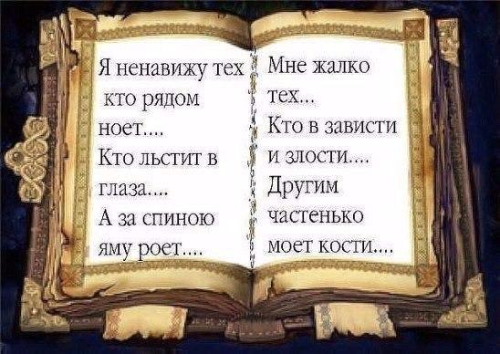https://pp.userapi.com/c543105/v543105486/28a8d/Rq9GIAPeooY.jpg