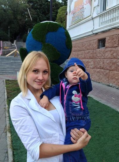 Наталья Мельникова, 1 января 1985, Туапсе, id53175468