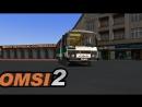 OMSI 2 ЛИАЗ 677