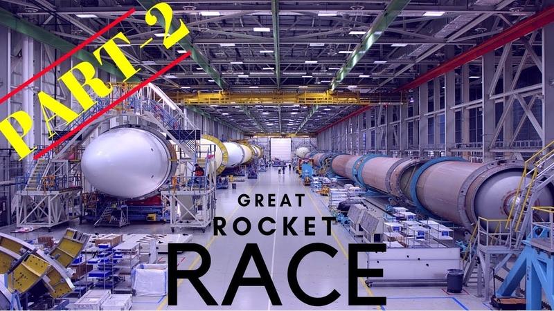 The Great Rocket Race | MUST WATCH | Part 2