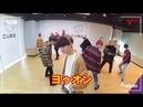 """PENTAGON """"RUNAWAY """"でメンバーの名前を覚えよう!(ジノパネル編)"""