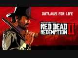 Стрим по Red Dead Redemption 2 #19