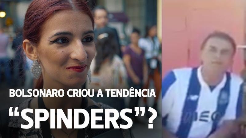 Bolsonaro criou a tendência Spinders Parece que sim