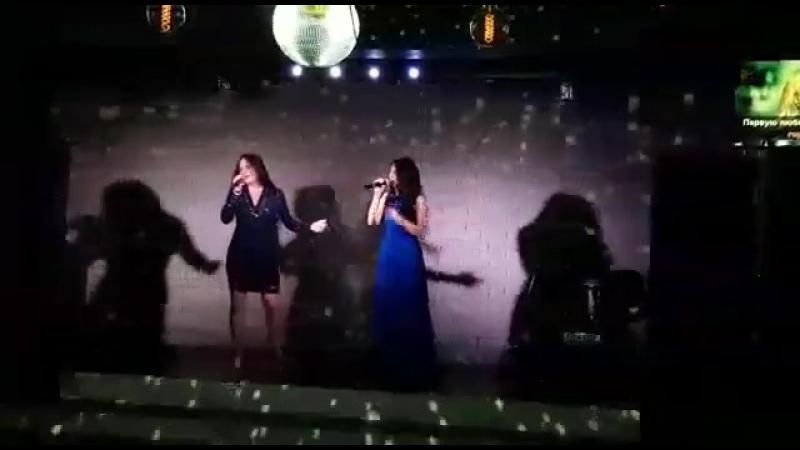 Первая любовь (cover) дуэт К.Земляникина и И.Кушпова