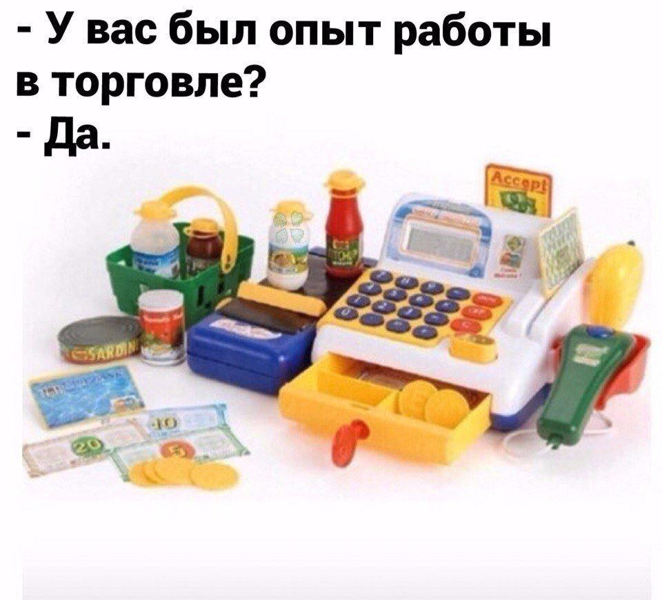 https://pp.vk.me/c543104/v543104715/282b5/ss_9FklG6xI.jpg