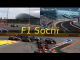 XS Grand Prix 2018