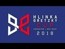 Hlinka Gretzky Cup 2018 U18 | Team USA vs. Team Canada | Semifinals | Full Game