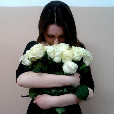 Эльза Шарипова, 8 января 1993, Малоярославец, id17871160