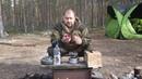 Андрей Андреевич о бензиновой горелке Coleman Dual Fuel 533