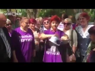Бабушки из «Отрядов Путина» сожгли портрет Дурова_ «Гори в огне, предатель!»