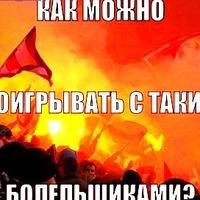 Дима Агеев, 20 марта , Москва, id221892105