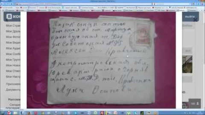 КАЗАХСТАН в прошлом назывался КАЗАЧИЙ СТАН