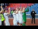 «СКА-Хабаровск» vs «Динамо» - 0-1   Фанаты, Ташаев, выезд на Дальний Восток