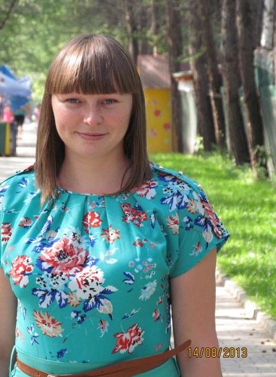 Наталья Прокопьева, 7 августа 1986, Екатеринбург, id101838874