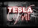 Q MEGA-MEMES: NICOLA TESLA, VRIL ENERGY and FREE ENERGY