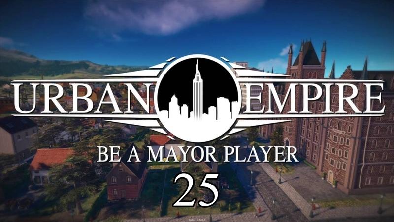 Прохождение Urban Empire 25 - Фановая серия