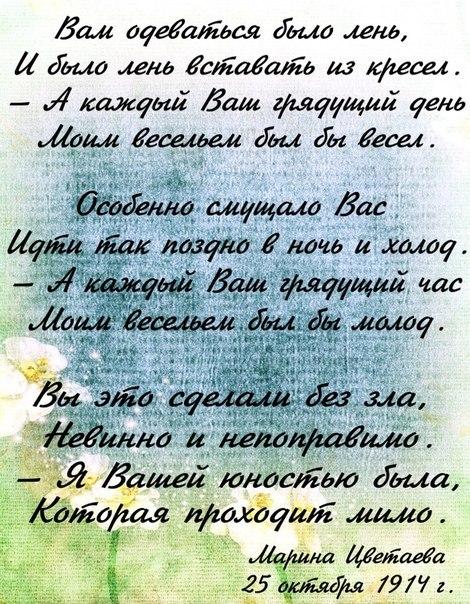 http://cs313319.vk.me/v313319607/47bd/RZIStVgHL7g.jpg