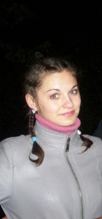 Анастасия Жмайлова, 14 октября , Таганрог, id200243135