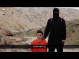 Боевики ИГ обезглавили второго японского заложника