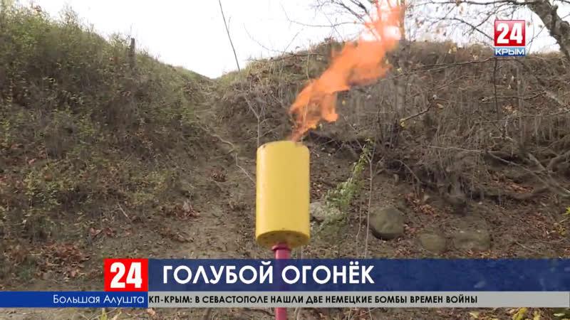 Успели к зиме: в село Изобильное пошел газ