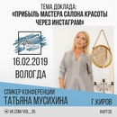 Катя Кудряшова фото #27