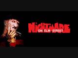 Кошмар на улице вязов A Nightmare on.Elm Street. 1984. 1080p.Перевод Василия Горчакова (ранний) Впервые в соцсетях.
