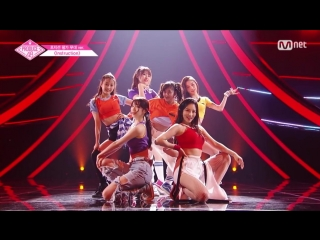 PRODUCE 48 | Jax Jones - Instruction performance (full fancam)