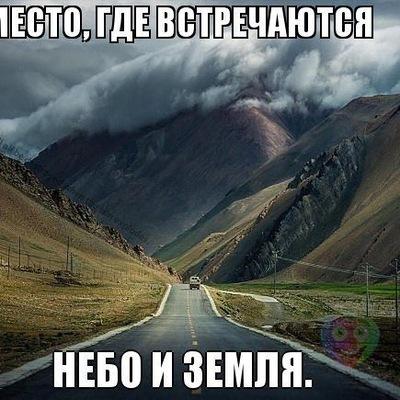 Антон Помазан, 25 января , Днепропетровск, id184543879