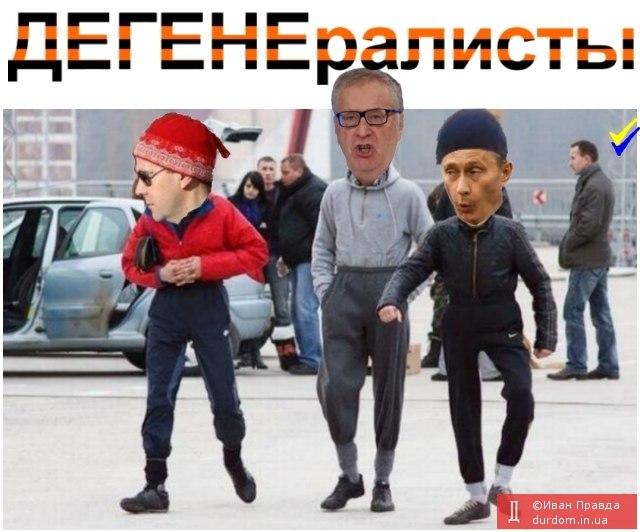 В Стаханове депутаты горсовета сорвали попытку мэра и сепаратистов назначить референдум - Цензор.НЕТ 1196