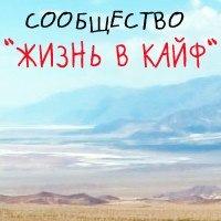 gizn_v_kaif