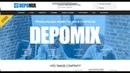 Новый Проект Depomix.Вклад 111 Рублей