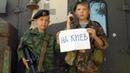 Теракт в Керчи Генеральная репетиция