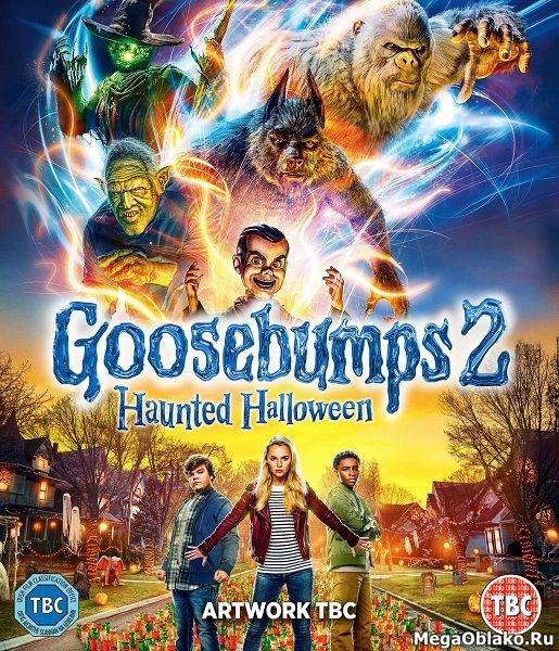 Ужастики 2: Беспокойный Хэллоуин / Goosebumps 2: Haunted Halloween (2018/WEB-DL/WEB-DLRip)