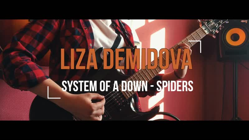 System of a Down - Spiders. Ученица Лиза Демидова. Педагог Антон Марьин.