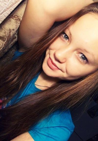 Arina Khysainova, 31 марта , Киров, id178275232