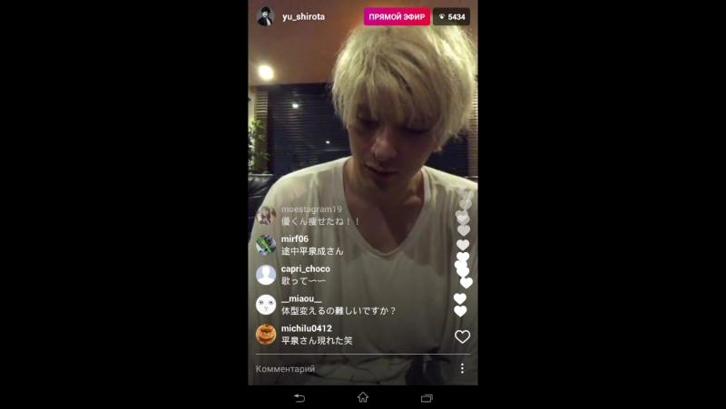 Shirota Live